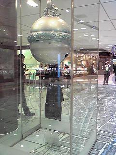 090121suzu.JPG