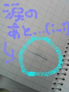 090204note2.JPG