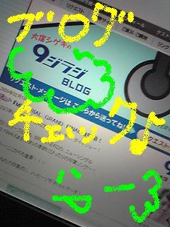 090211blog.JPG