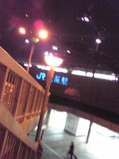 090211osakaeki.JPG