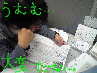 090218shinbun.JPG