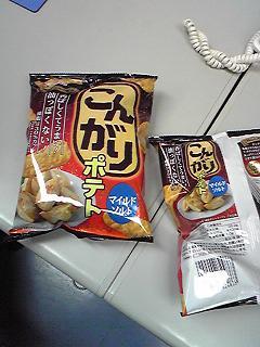 090311oyatsu.JPG