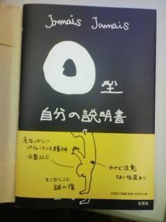 0904ketueki.JPG