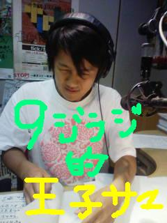 0904okubo.JPG