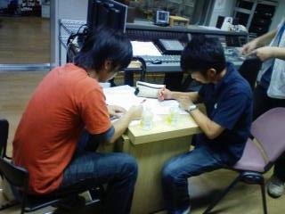 0911daigaku.JPG