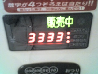 1126lucky.JPG