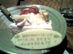 14-04-07_birth.JPG