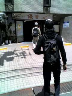 14-05-07_toroku.JPG
