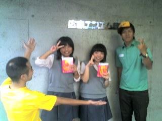 14-09-07_kure.JPG