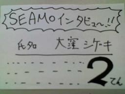 16-04-07_2ten.JPG