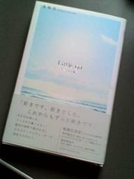 18-04-07_book.JPG