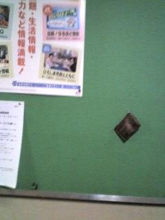 18-12-07_otisimono.jpg