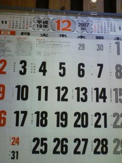 200712121212.jpg