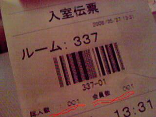 2008052714150000.jpg