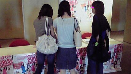 20080721uketsuke.jpg