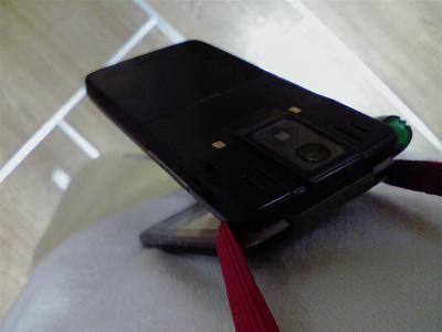 20080728-keitai.JPG