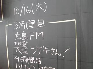 2008101611440000.jpg