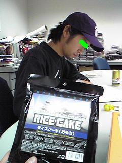 20081029uchusyoku.JPG