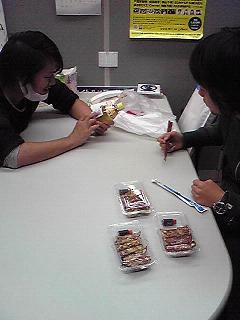 20081203kaimono.JPG