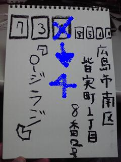 2008120923020000.jpg