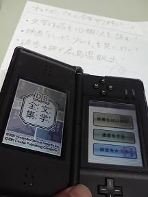 2008121122460000.jpg