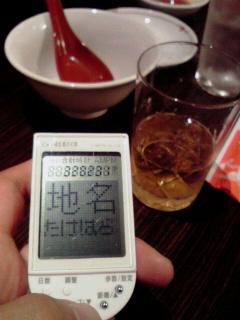 2008121321510000.jpg