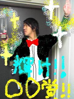 20081217zyusyou.JPG