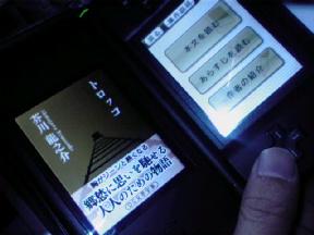 2008122015290000.jpg