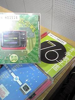 20081220kyouno.JPG