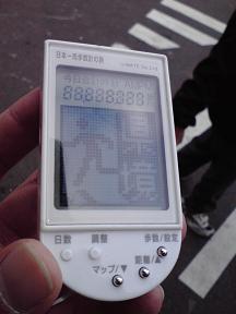 2008122314540000.jpg