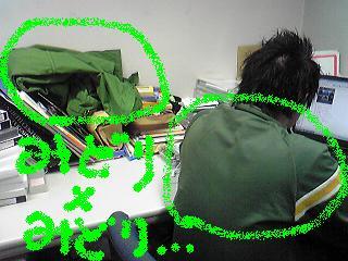 20081224green.JPG