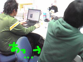 20081224greengreen.JPG