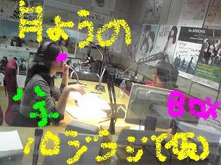 20081224lasthachi.JPG