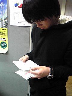 20090105master.JPG