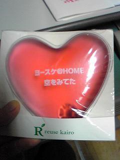20090107kairo.JPG