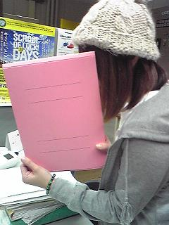 20090107new.JPG