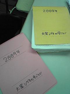 20090107new2.JPG
