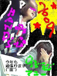 20090107puri.JPG