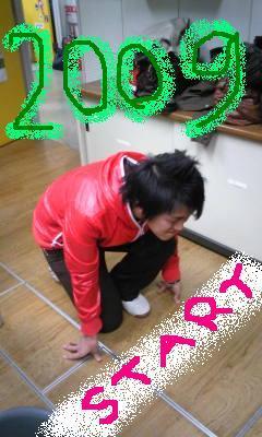 20090108.JPG