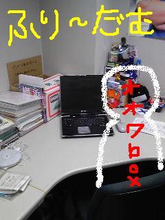 20090209tema.jpg