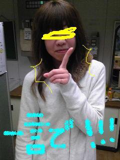 20090216tema.jpg
