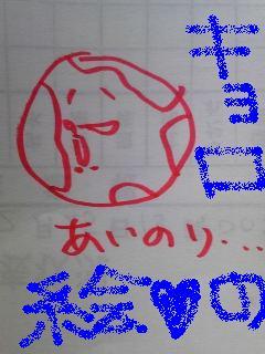 20090226kyoro.jpg