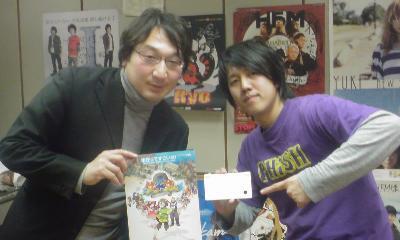20090304guest.JPG