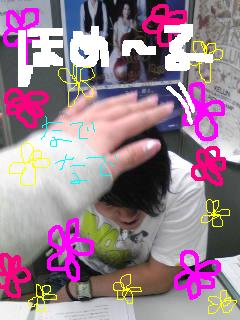 20090305tema.jpg