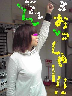 20090311ani-.JPG