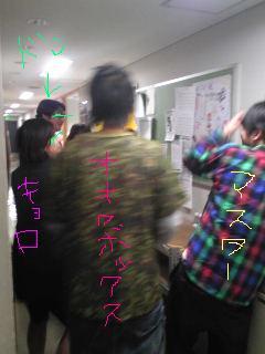 20090312don2.jpg