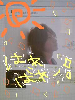 20090323harebare.jpg