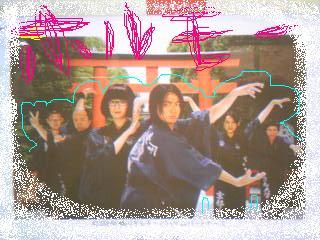 20090323horumo-.jpg