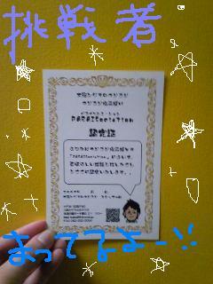 20090323vs.jpg
