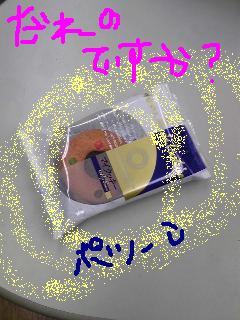 20090326okashi.jpg